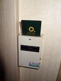 ロワジールホテル那覇のカードキー