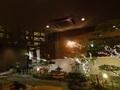 和食レストラン花風からの眺望