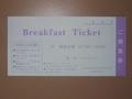 朝食のチケット