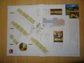 ホテルの館内図