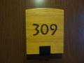 309号室