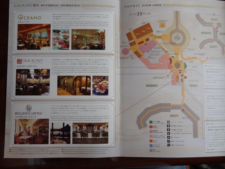 ウェスティンホテル東京のオンラインカード決済 …