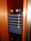 エレベーターのボタンです。