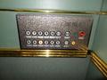 エレベーター内のボタン