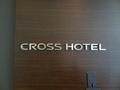 ホテルの表示