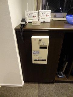 有料テレビの自販機など