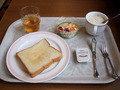 朝食はあまり充実していません。
