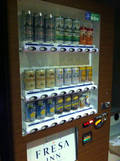 お酒の自販機