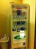 アルコールの自動販売機