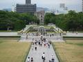 近辺の平和記念公園