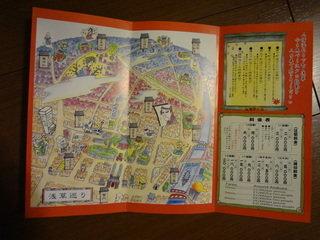 浅草案内マップ