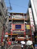 近隣の中華街の門