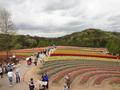 世羅高原農場 展望台から見た景色