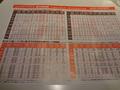 ピックアップバス 運行時刻表