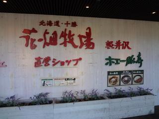 ショッピングモール内の人気のカフェ