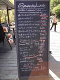 レストラン沢村のランチメニュー