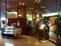 ニューオータニイン 1階レストラン