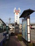 和倉温泉駅前に送迎バス