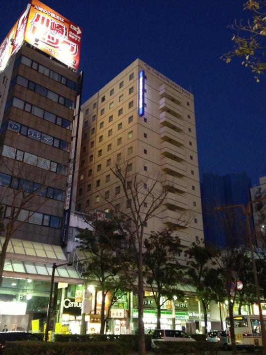 ダイワロイネットホテル川崎(神奈川県 川崎・中原・高津 ...