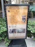 グリルバー&日本料理