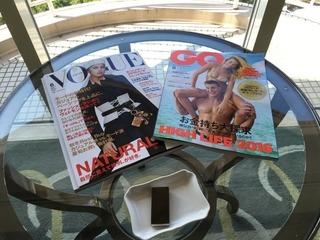 備え付けの雑誌
