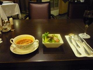 夕飯の前菜