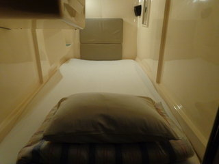 博多駅近くの寝るだけのホテル