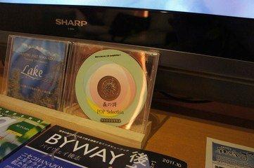 森の謌の CDかDVD