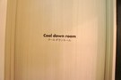 クールダウンルームの扉