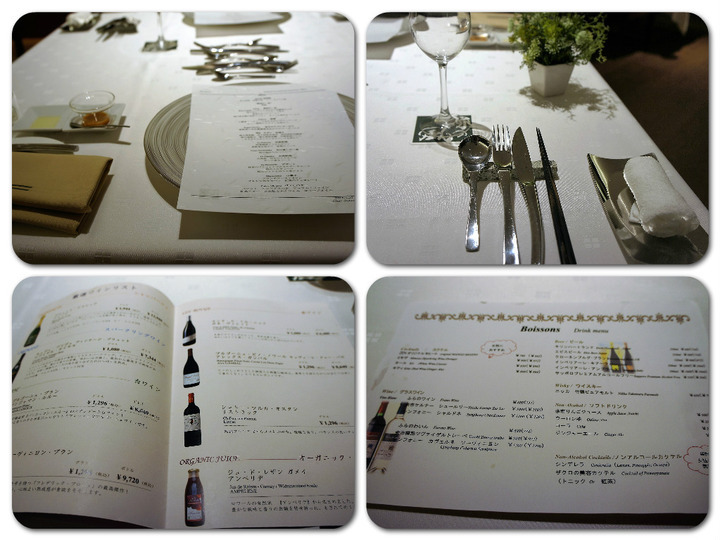 「ZEN」にて夕食