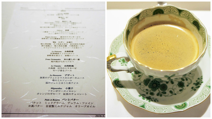 夕食のコーヒー