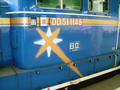 カシオペアの機関車