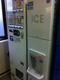 製氷機とアルコール飲料