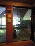 内湯の入口