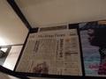 ラウンジには新聞や雑誌も完備