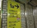 江戸川橋駅をおりて