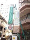 岡山の市内観光をする方にはオススメです