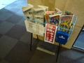 新聞の販売