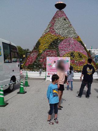 平和記念公園 花の塔