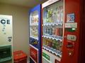 11階の自動販売機コーナー