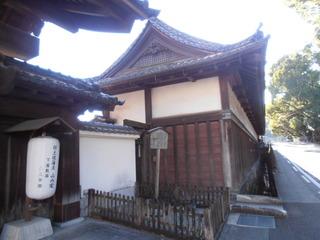 歴史ある日本旅館!
