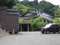 竹と茶香の宿 旅館 樋口