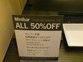 ミニバー・冷蔵庫が50%OFF!