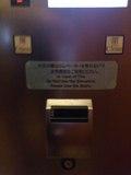 エレベーター内でルームキーを差し込みます。