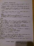 和食処「花城」のメンバーズカード