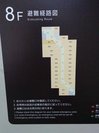 8階の部屋番号です。