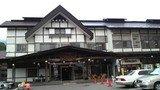 酸ヶ湯温泉旅館の外観