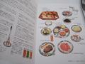 神戸北野ホテルの朝食の説明書き