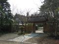 亀の井別荘の入口