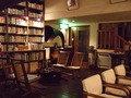 亀の井別荘の談話室